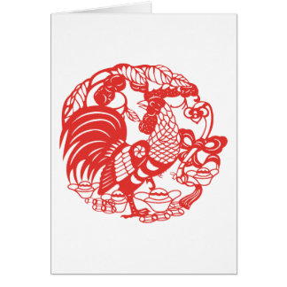 Chinese Papercut Rooster Year 2017 V card