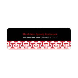 Chinese pattern return address label