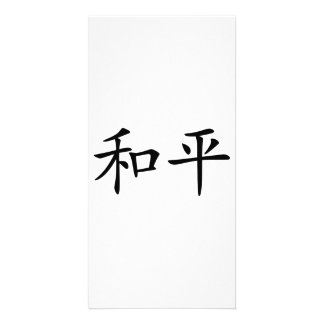 Chinese peace signs photo greeting card