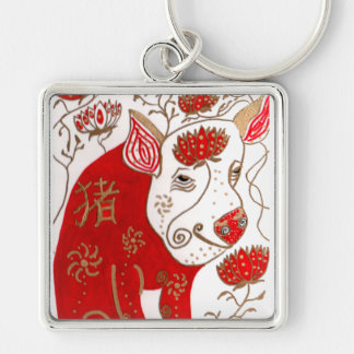 Chinese Pig Astrology Key Ring Silver-Colored Square Keychain