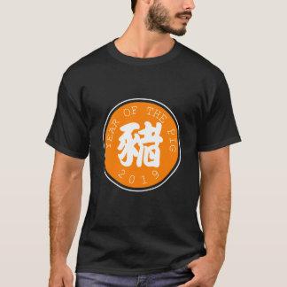 Chinese Pig Year Symbol Orange Circle men Tee