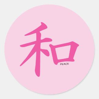 Chinese Pink Peace Symbol Classic Round Sticker