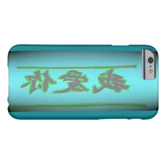 """Chinese Pop Art """"I Love You"""" Barely There iPhone 6 Case"""