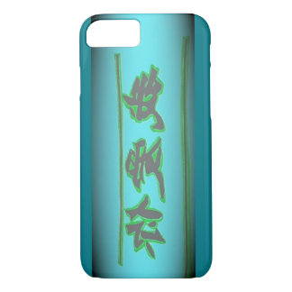"""Chinese Pop Art """"I Love You"""" iPhone 7 Case"""