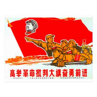 Chinese propaganda poster postcard