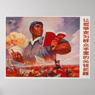 Chinese Propaganda Print
