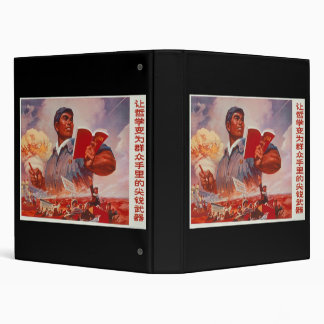 Chinese Propaganda Vinyl Binders