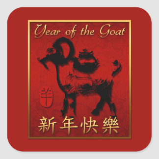 Chinese Ram Sheep Goat Year Stickers