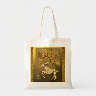 Chinese Ram Under Moon and Plum Branches