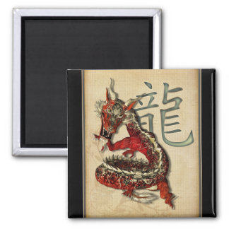Chinese Red Dragon Square Magnet