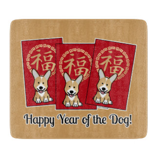 Chinese Red Envelope Lucky Corgi Year of the Dog Boards