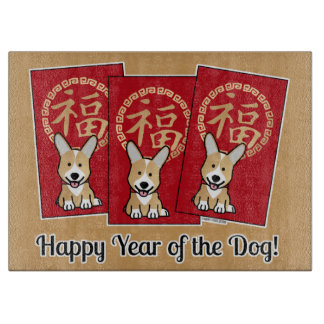 Chinese Red Envelope Lucky Corgi Year of the Dog Cutting Board