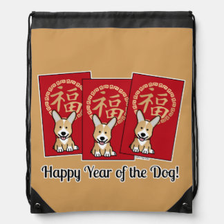 Chinese Red Envelope Lucky Corgi Year of the Dog Drawstring Bag