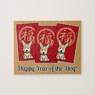 Chinese Red Envelope Lucky Corgi Year of the Dog Jigsaw Puzzle