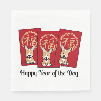 Chinese Red Envelope Lucky Corgi Year of the Dog Napkin