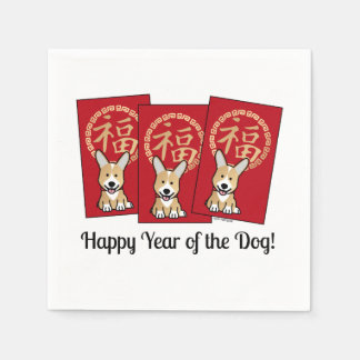 Chinese Red Envelope Lucky Corgi Year of the Dog Paper Napkin