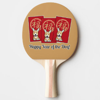 Chinese Red Envelope Lucky Corgi Year of the Dog Ping Pong Paddle