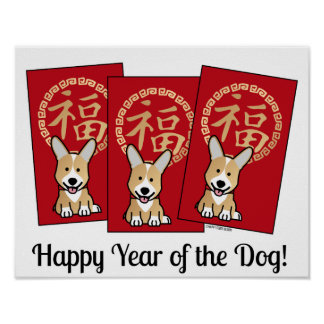 Chinese Red Envelope Lucky Corgi Year of the Dog Poster