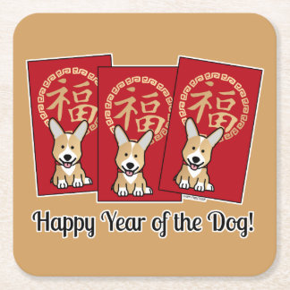 Chinese Red Envelope Lucky Corgi Year of the Dog Square Paper Coaster