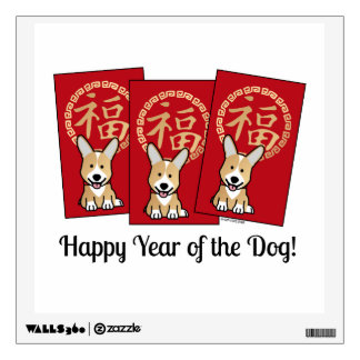 Chinese Red Envelope Lucky Corgi Year of the Dog Wall Decal