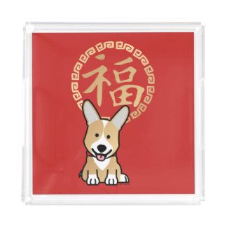 Chinese Red Lucky Money Year of the Dog Envelope Acrylic Tray