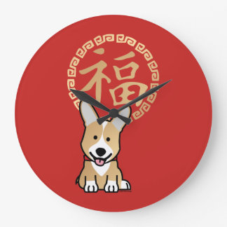 Chinese Red Lucky Money Year of the Dog Envelope Large Clock