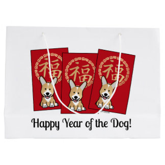 Chinese Red Lucky Money Year of the Dog Envelope Large Gift Bag