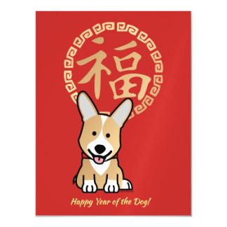 Chinese Red Lucky Money Year of the Dog Envelope Magnetic Card