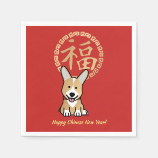Chinese Red Lucky Money Year of the Dog Envelope Napkin