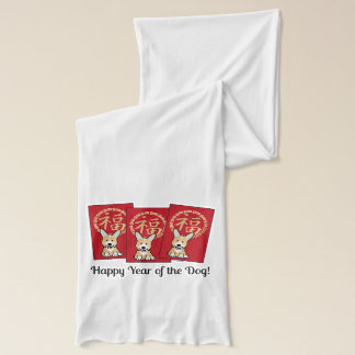 Chinese Red Lucky Money Year of the Dog Envelope Scarf