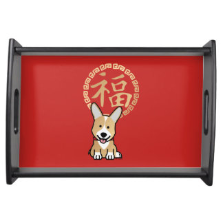 Chinese Red Lucky Money Year of the Dog Envelope Serving Tray