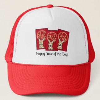 Chinese Red Lucky Money Year of the Dog Envelope Trucker Hat