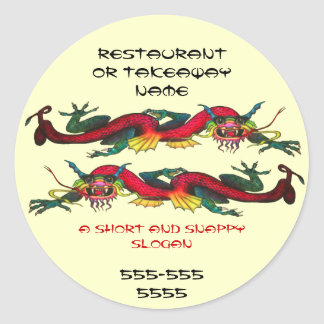 Chinese Restaurant / Takeaway sticker