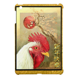 Chinese Rooster and Sunrise on Gold iPad Mini Cover