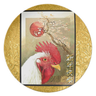 Chinese Rooster and Sunrise on Gold Plate