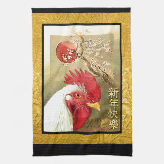 Chinese Rooster and Sunrise on Gold Towel