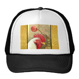 Chinese Rooster and Sunrise on Gold Trucker Hat
