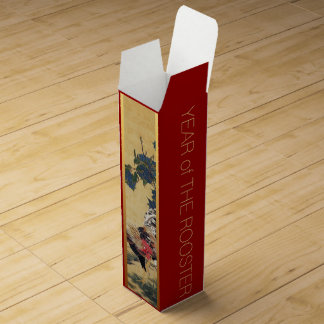 Chinese Rooster New Year 2017 Custom Wine Gift Box