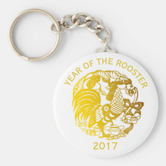 Chinese Rooster Year 2017 Golden papercut keychain