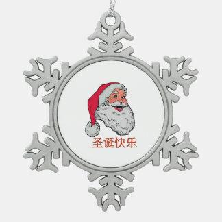 Chinese Santa Claus Snowflake Pewter Christmas Ornament
