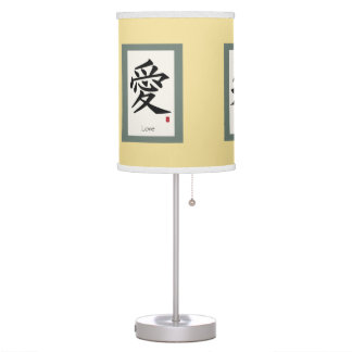 Chinese Scrolls: Love, Understanding, Harmony Table Lamp
