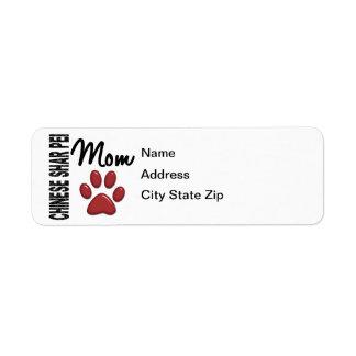 Chinese Shar Pei Mom 2 Return Address Label
