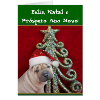Chinese shar pei puppy greeting card