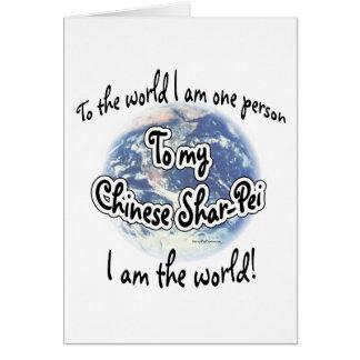 Chinese Shar-pei World 2 Card