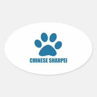 CHINESE SHARPEI DOG DESIGNS OVAL STICKER