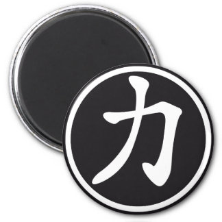 Chinese sign strength 2 inch round magnet