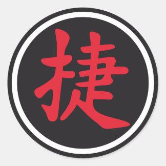 Chinese Sign Victory B 2C Classic Round Sticker