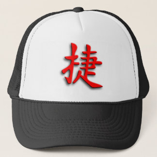 Chinese sign victory trucker hat