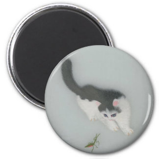 Chinese Silk Cat Picture Magnet