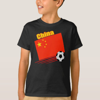 Chinese Soccer Team T-Shirt